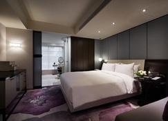 Taipei Fullerton Hotel-Maison North - Taipéi - Habitación