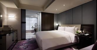 Taipei Fullerton Hotel-Maison North - Taipei - Bedroom