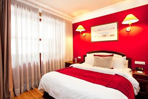 Hôtel Les Saisons - Casablanca - Bedroom