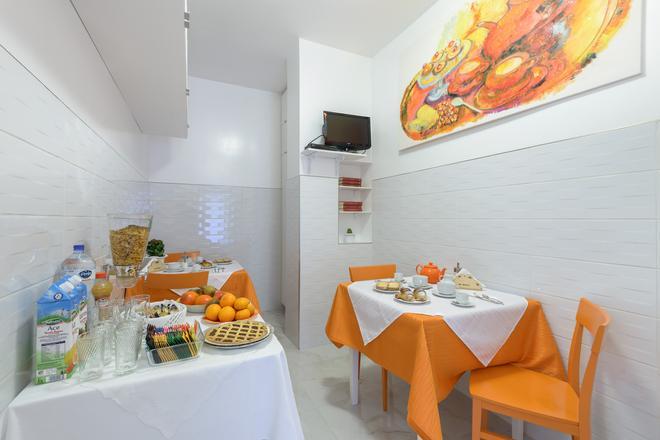 B&B Ad Maiora - Rome - Kitchen