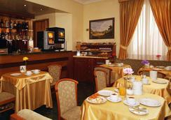 Hotel Argentina - Rome - Restaurant