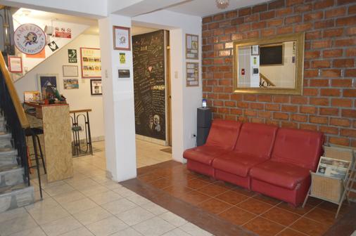 Amelita Hotel Boutique - Huaraz - Aula