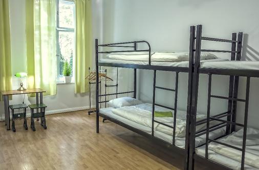 Green Hostel - Poznan - Bedroom