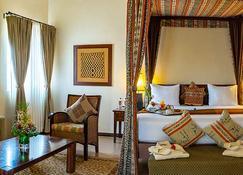 The African Regent Hotel - Acra - Habitación
