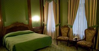 卡薩卡普薩酒店 - 布加勒斯特 - 臥室