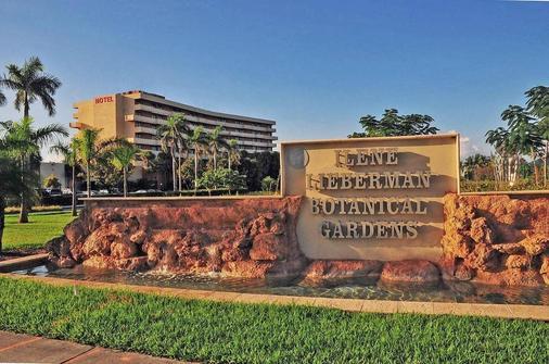 Chateau Mar Golf Resort - Fort Lauderdale - Building