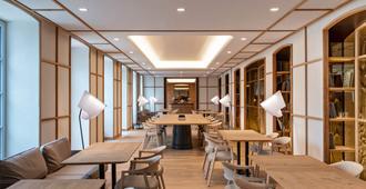 Hôtel Les Haras - סטרסבור - מסעדה