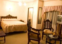Hostal Sucre - Сукре - Спальня