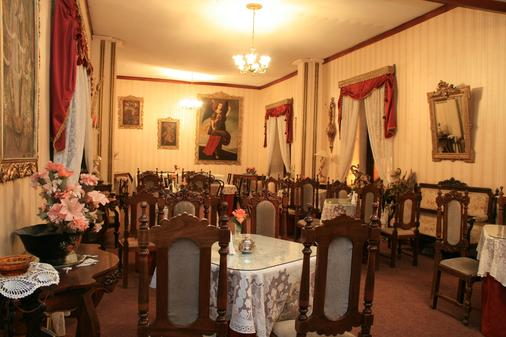 Hostal Sucre - Sucre - Dining room
