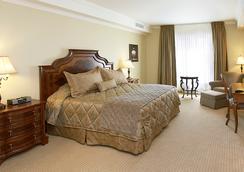 Hotel Brossard - Brossard - Bedroom
