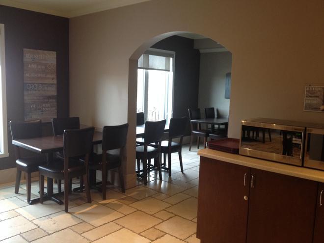 Hotel Brossard - Brossard - Dining room
