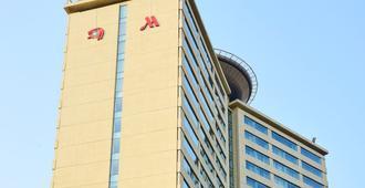 Kochi Marriott Hotel - โกชิ