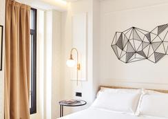 Hotel Sercotel Alfonso V - León - Makuuhuone