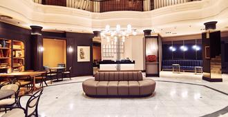 Hotel Sercotel Alfonso V - León - Recepción