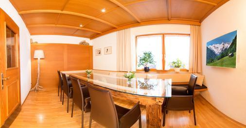 Hotel Christoph - Neustift im Stubaital - Dining room