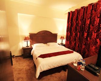 Rimal Hotel - Bagdád - Bedroom