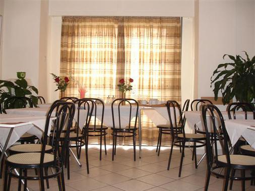 Elite Hotel - Athens - Nhà hàng