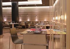 DoubleTree by Hilton Girona - Girona - Nhà hàng