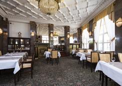 Orea Spa Hotel Palace Zvon - Mariánské Lázně - Nhà hàng