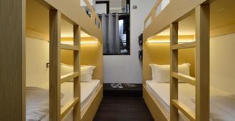 Atlas Guesthouse & Backpackers - Hong Kong - Servicio de la habitación