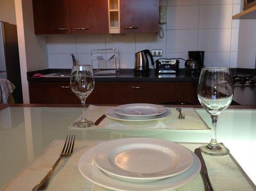 Eco Plaza Santiago - Santiago - Dining room