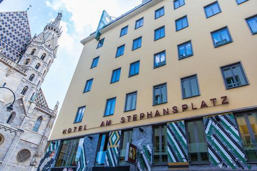 Boutique Hotel Am Stephansplatz - Vienna - Building