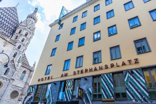 Boutique Hotel Am Stephansplatz - Vienne - Bâtiment