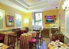Hotel Montreal - Rome - Restaurant