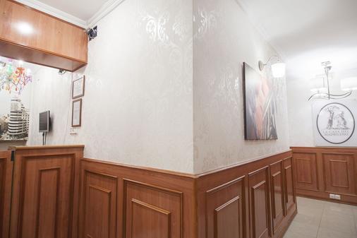 La Casa Del Madrileño - Madrid - Room amenity
