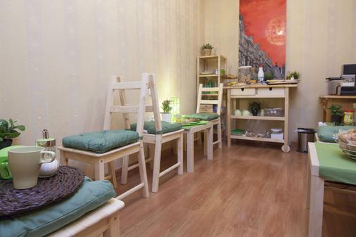 La Casa Del Madrileño - Madrid - Living room