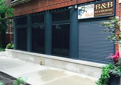 House 5863- Chicago's Premier Bed And Breakfast - Chicago - Outdoor view