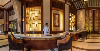 Intercontinental Huizhou Resort - Huizhou - Front desk