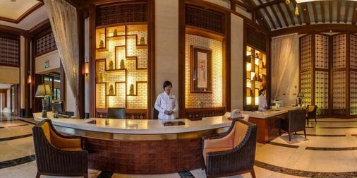 Intercontinental Hotels Huizhou Resort - Huizhou - Ρεσεψιόν