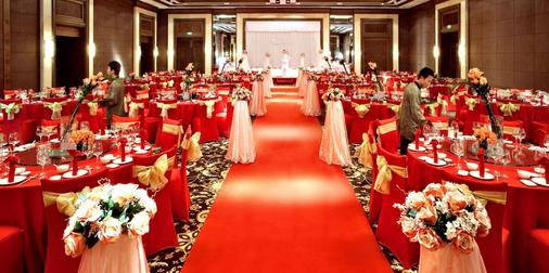 Intercontinental Hotels Huizhou Resort - Huizhou - Αίθουσα συνεδριάσεων