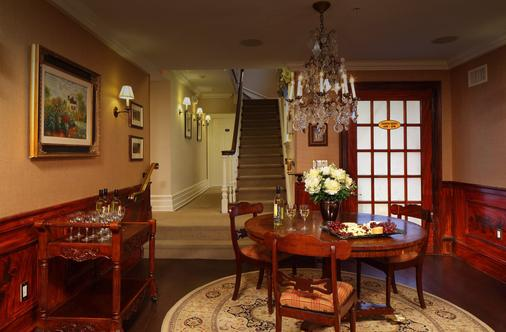 Rittenhouse 1715 - A Boutique Hotel - Philadelphia - Dining room