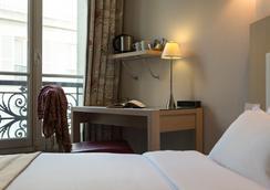 快樂文化小貝洛伊聖杰緬酒店 - 巴黎 - 巴黎 - 臥室