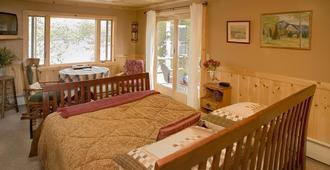 Kiwassa Lake Bed & Breakfast - Saranac Lake - Habitación