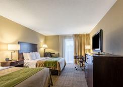 Comfort Inn Lansing - Lansing - Bedroom