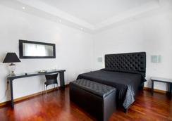 Hotel Il Quadrifoglio - Rome - Bedroom