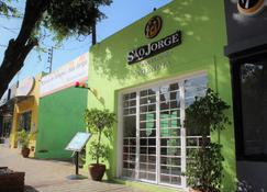 Pousada São Jorge - Bonito - Edifício