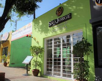 Pousada São Jorge - Bonito - Edificio