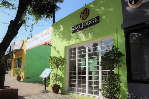 Pousada São Jorge - Bonito - Toà nhà