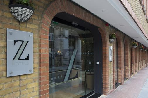 The Z Hotel Piccadilly - Λονδίνο - Κτίριο