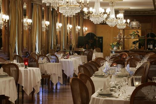 Grand Hôtel Gallia Chapelle & Spa Nuxe - Lourdes - Banquet hall