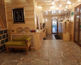 Ayder Doga Resort - Rize - Lobby