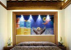 Hotel La Terrazza - Assisi - Bedroom