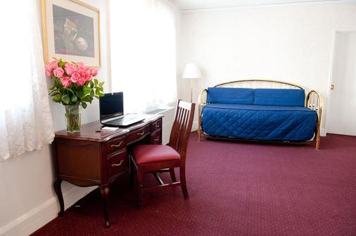 裕元花園酒店 - 華盛頓 - 華盛頓 - 臥室