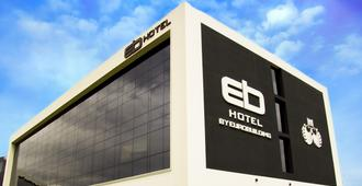 Eb Hotel By Eurobuilding Airport Quito - Кито