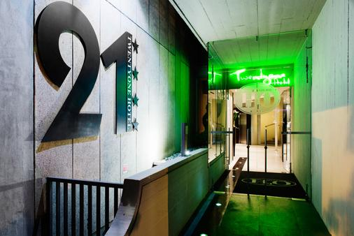 Twentyone Hotel - Rooma - Aula