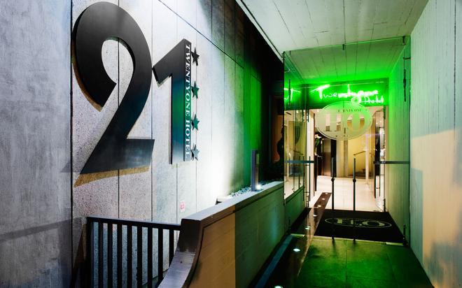 Twentyone Hotel - Rome - Hallway